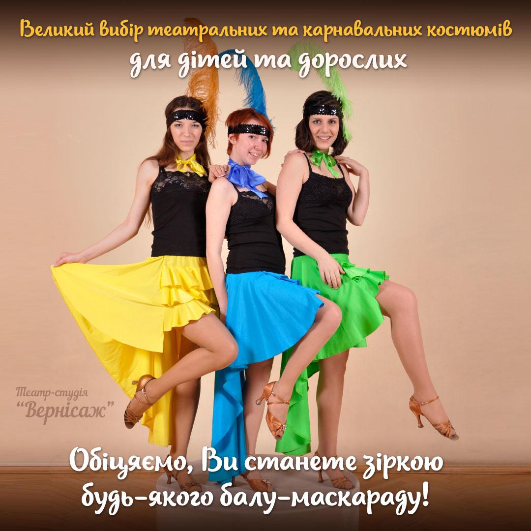 ig-1080×1080-dress-ua
