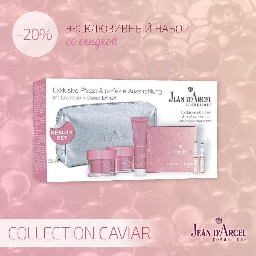 expb-soc-jda-caviar