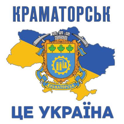 kramatorsk-ua