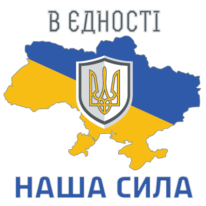 our-power-ua