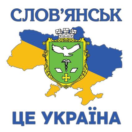slavyansk-ua